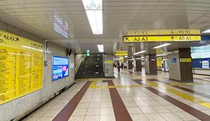 東京メトロ 日比谷駅構内