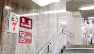 栄駅のクリスタル広場サカエチカ7番出口